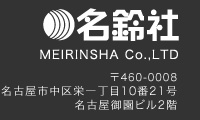 MEIRINSHA Co.,LTD